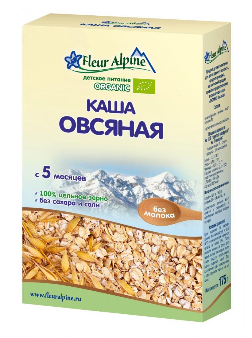 Флёр Альпин - каша Органик овсяная, 5 мес., 175 гр.