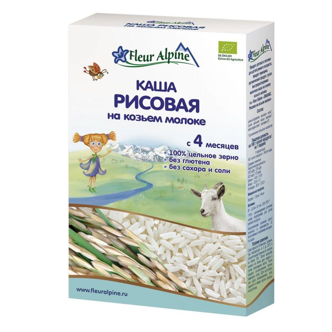 Флёр Альпин - каша на козьем молоке Органик рисовая, 4 мес., 200 гр.