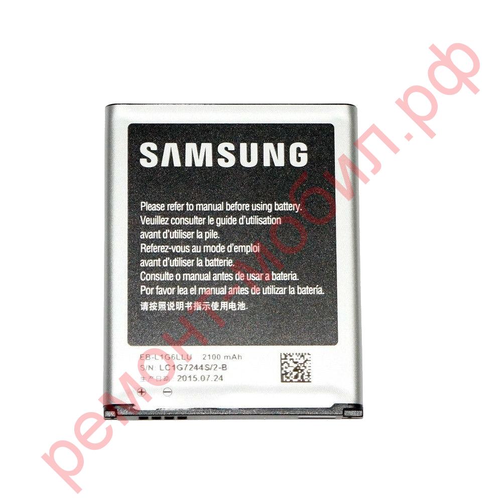 Аккумулятор для Samsung Galaxy S3 ( GT-i9300 ) ( EB-L1G6LLU )