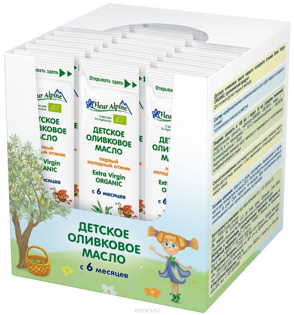 Флёр Альпин- масло Органик детское оливковое порционное, 6 мес., 10 мл.