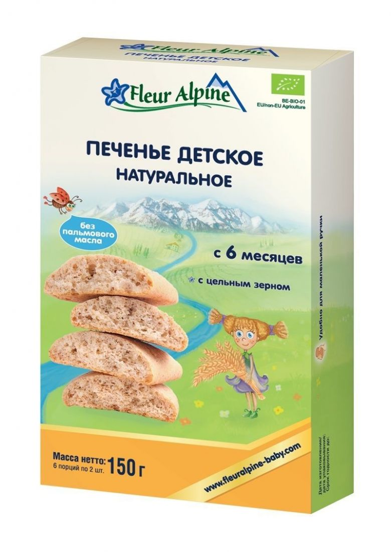 """Флёр Альпин - печенье детское Органик """"Натуральное"""", 6 мес., 150 гр"""