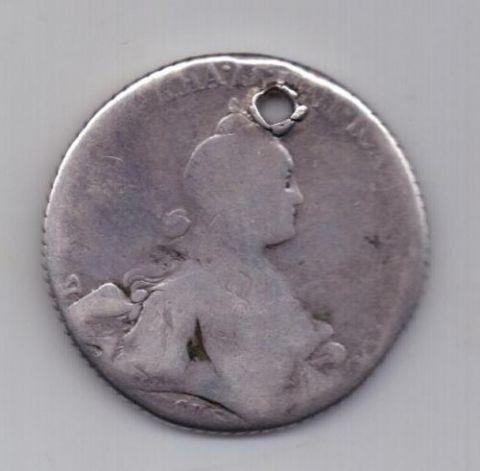 1 рубль 1764- 1770 гг. Екатерина II