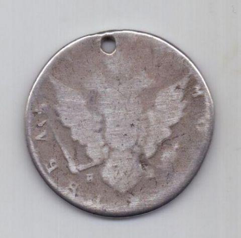 1 рубль 1781 г. Екатерина II