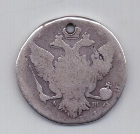1 рубль 1772 г. Екатерина II