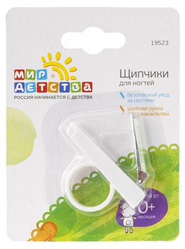 Щипчики для ногтей, Мир детства