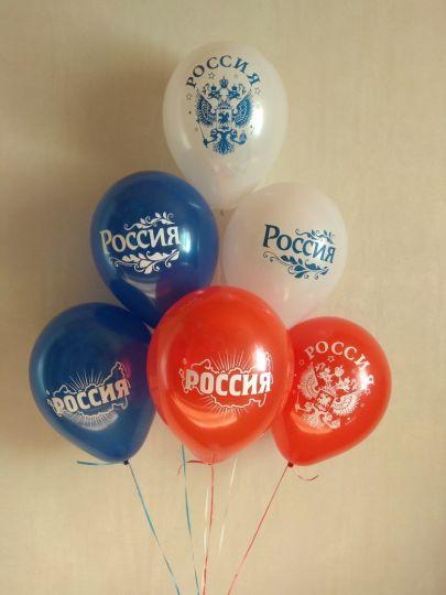 Россия Патриотический Триколор латексные шары с гелием