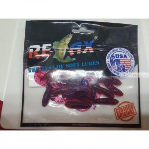 """Твистер Relax Twister 3""""  6,0см / упаковка 15 шт / цвет: VR3-TS-090"""