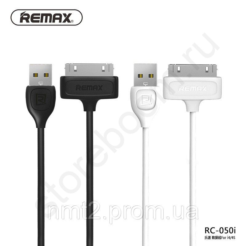 Кабель для iPhone 4 Lesu RC-050 Remax