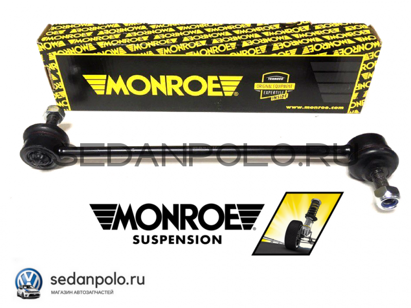 Стойка стабилизатора передняя MONROE