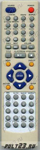 PROCASTER AV-2100
