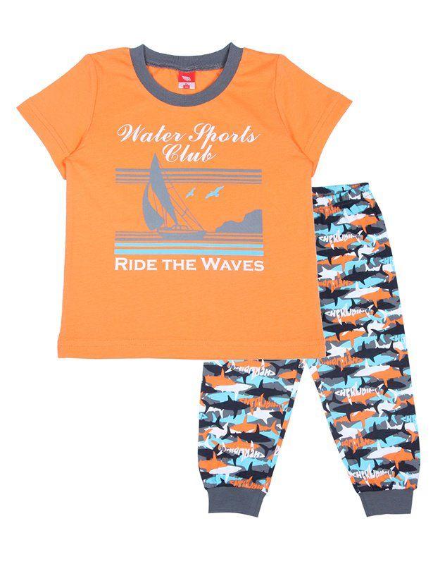 Пижама для мальчика Парус