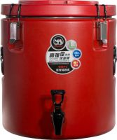 Изотермический термо-бочонок Maidisi 30 литров