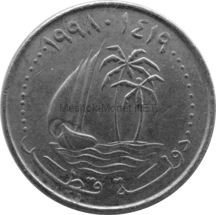 Катар 25 дирхам 1998 г.