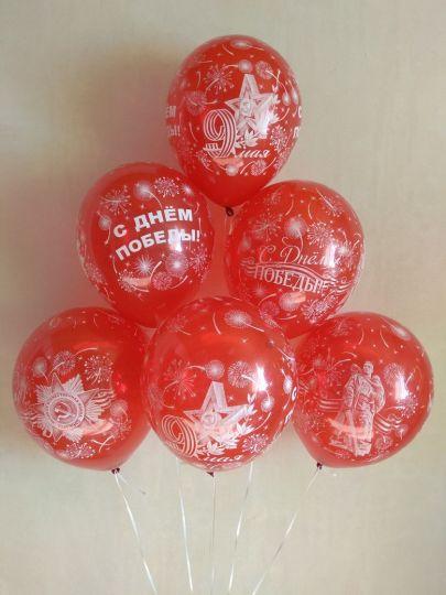 Орден Победы латексные шары с гелием