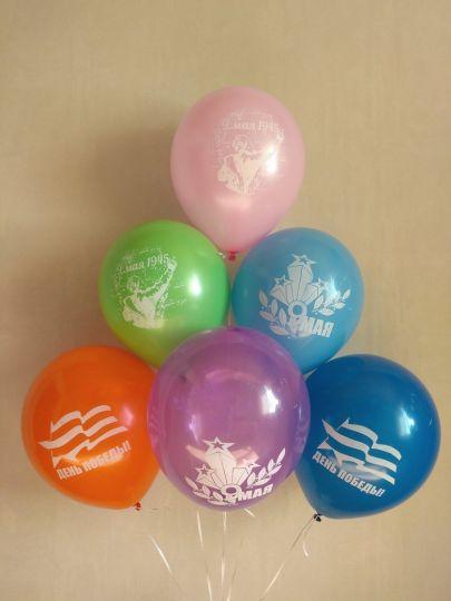 День победы латексные шары с гелием