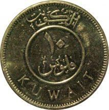 Кувейт 10 филс 2012 г.
