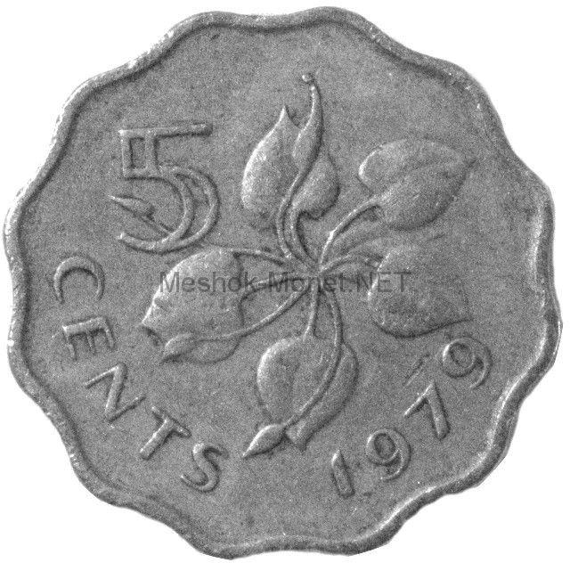 Свазиленд 5 центов 1979 г.