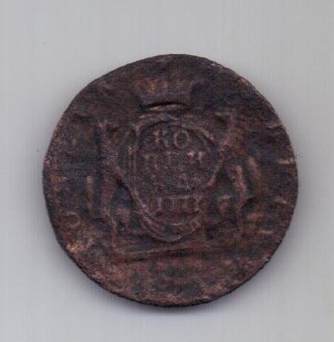 1 копейка 1777 г. Сибирь