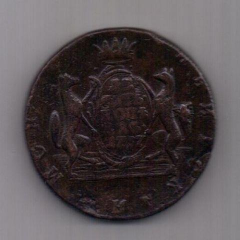 10 копеек 1767 г. редкий год. Сибирь