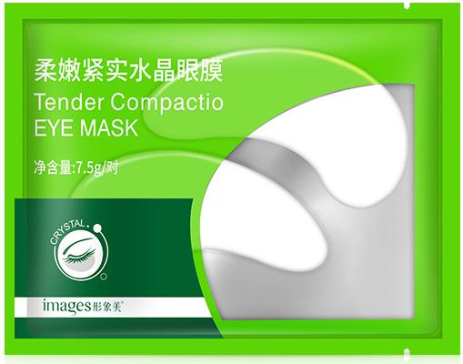 Патчи с лифтинг эффектом для контура глаз с экстрактами морских водорослей.(62528)