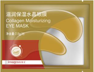 """Коллагеновые патчи под глаза """"Collagen Moisturizing EYE MASK'' (62511)"""