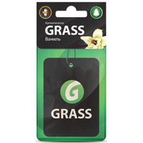 Ароматизатор картонный (ваниль, гибискус, дыня, капучино, персик) GRASS