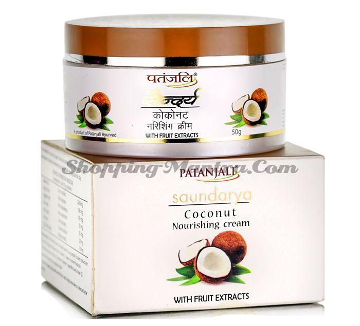 Кокосовый питательный крем Сундарья  Патанджали Аюрведа   Divya Patanjali Saundarya Nourishing Cream