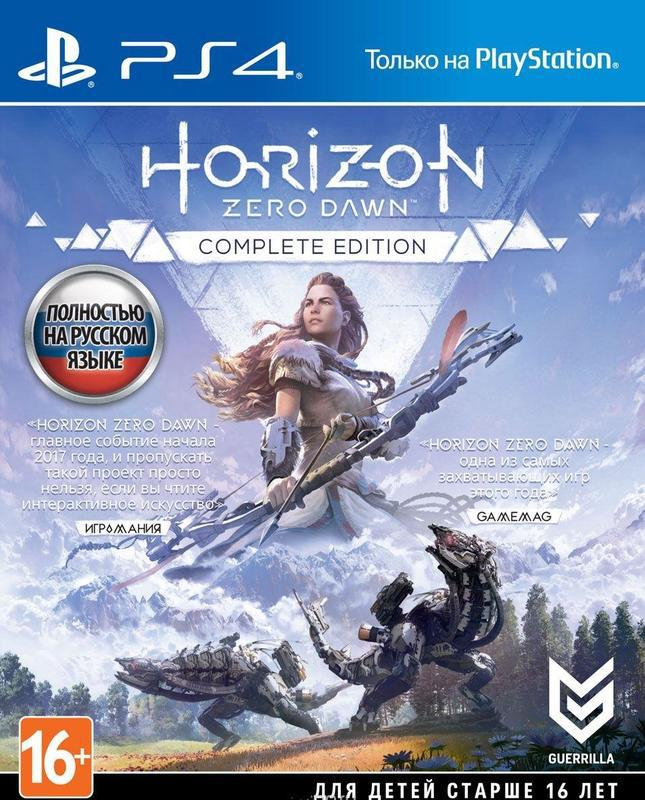 Игра Horizon Zero Dawn Complete Edition (PS4, русская версия)