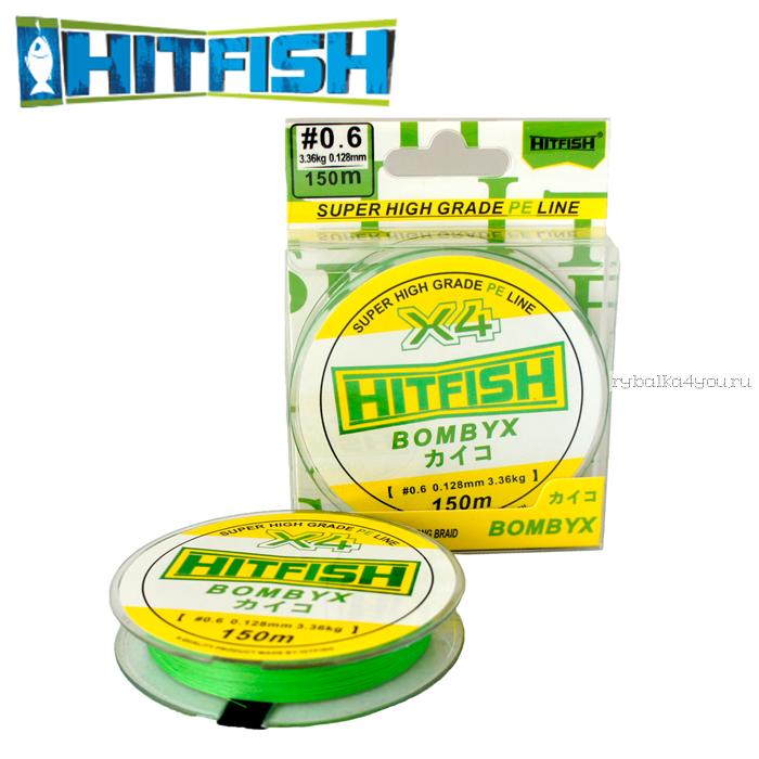 Шнур Hitfish Bombyx PE X4 150м / цвет: light green