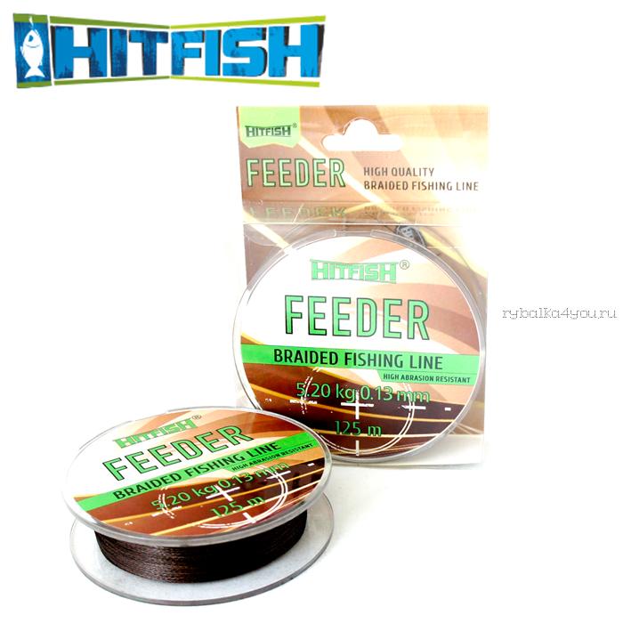 Шнур Hitfish Feeder Braid PE X4 125м / цвет: brown