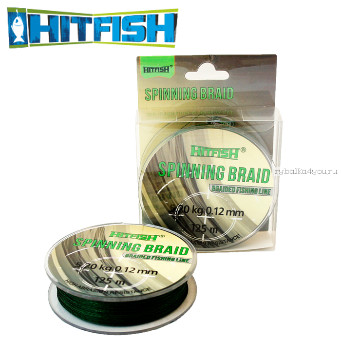 Шнур Hitfish Spinning Braid PE X4 125м / цвет: dark green
