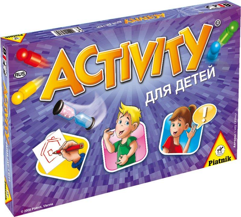 Activity: Для детей