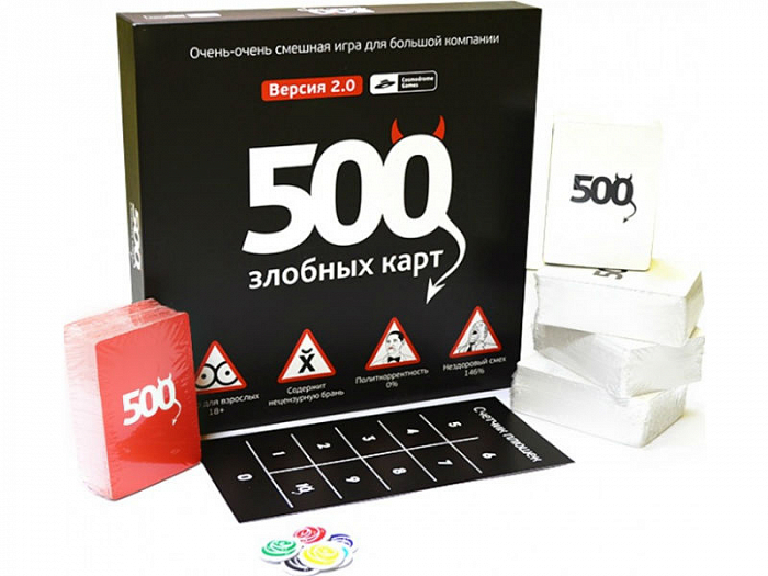 500 злобных карт ver. 2.0