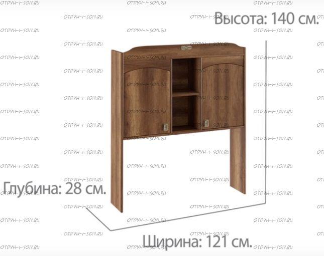 Шкаф настольный (Надстройка) Навигатор ТД-250.15.11 (121х28х140)