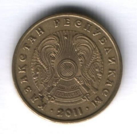 5 тенге 2011 г. Казахстан