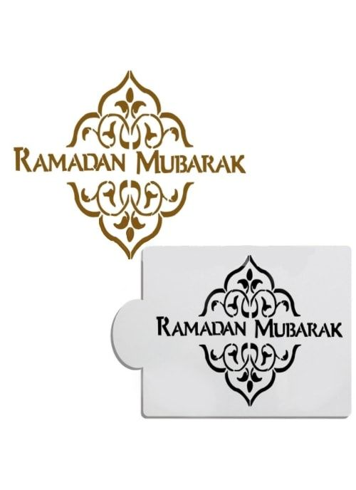 Трафарет Ramadan Mubarak