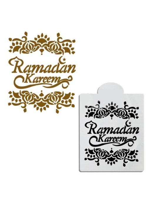 Трафарет Ramadan Kareem