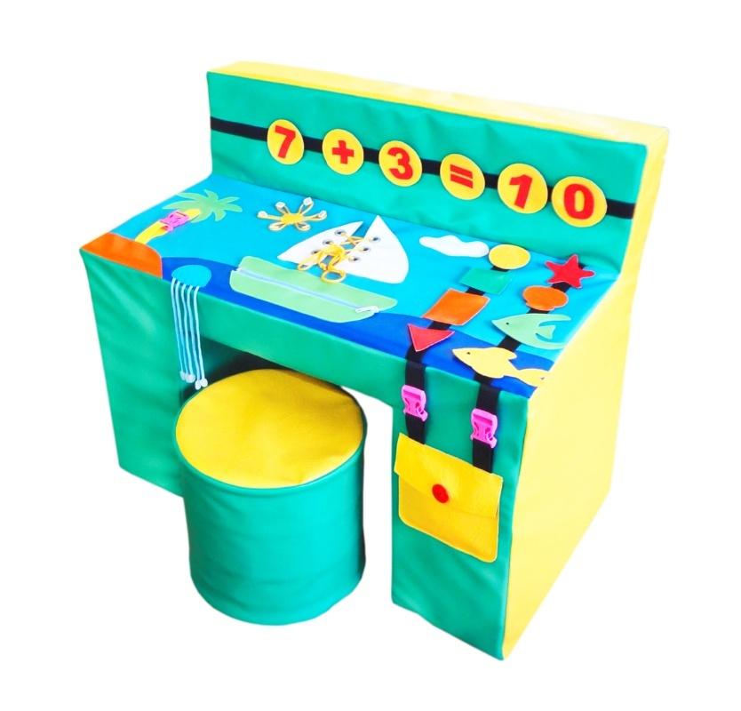"""Дидактический стол """"Кораблик"""" с пуфиком"""