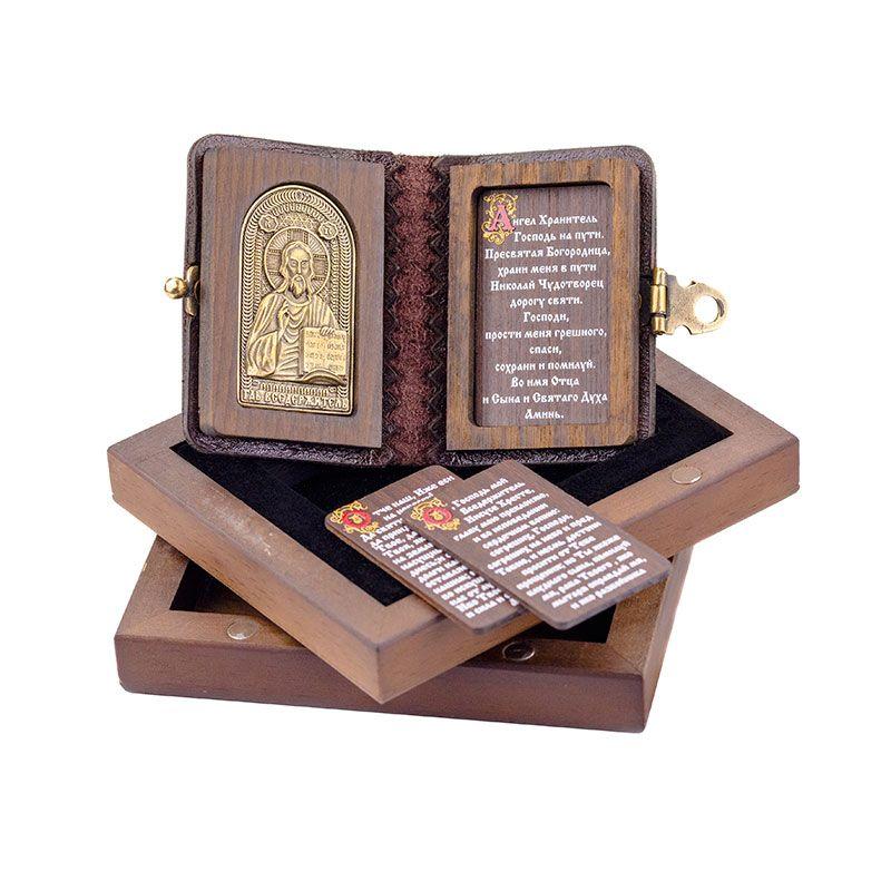 "Книга с молитвами ""Иисус Христос"""