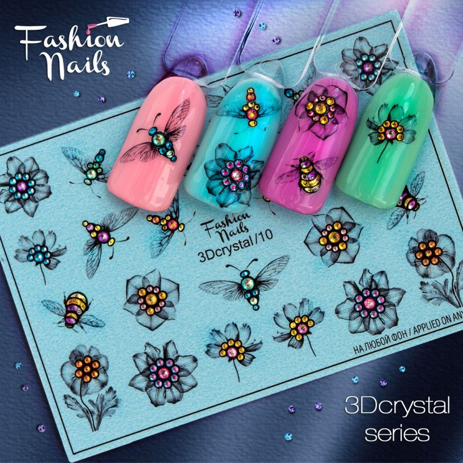 3D слайдер дизайн Fashion Nails Crystal 10