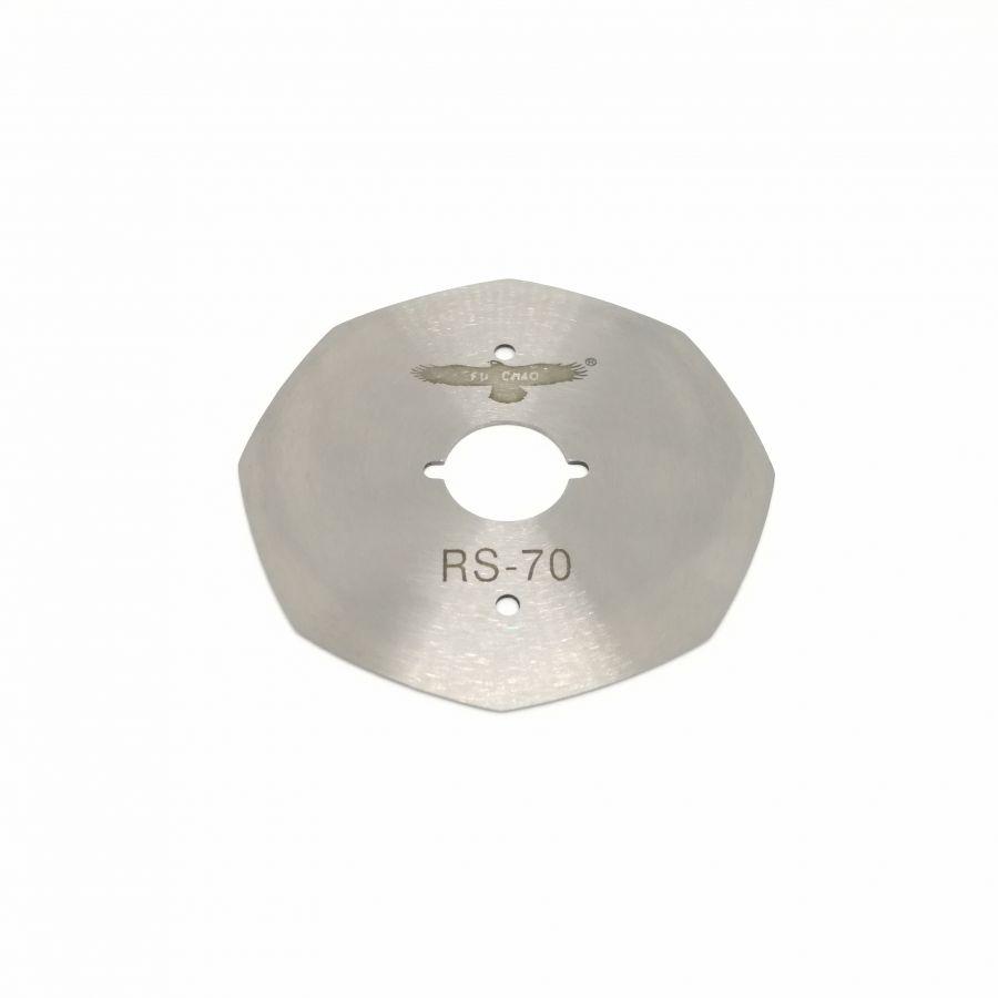 Лезвие дисковое RS-70 66,5x16x1