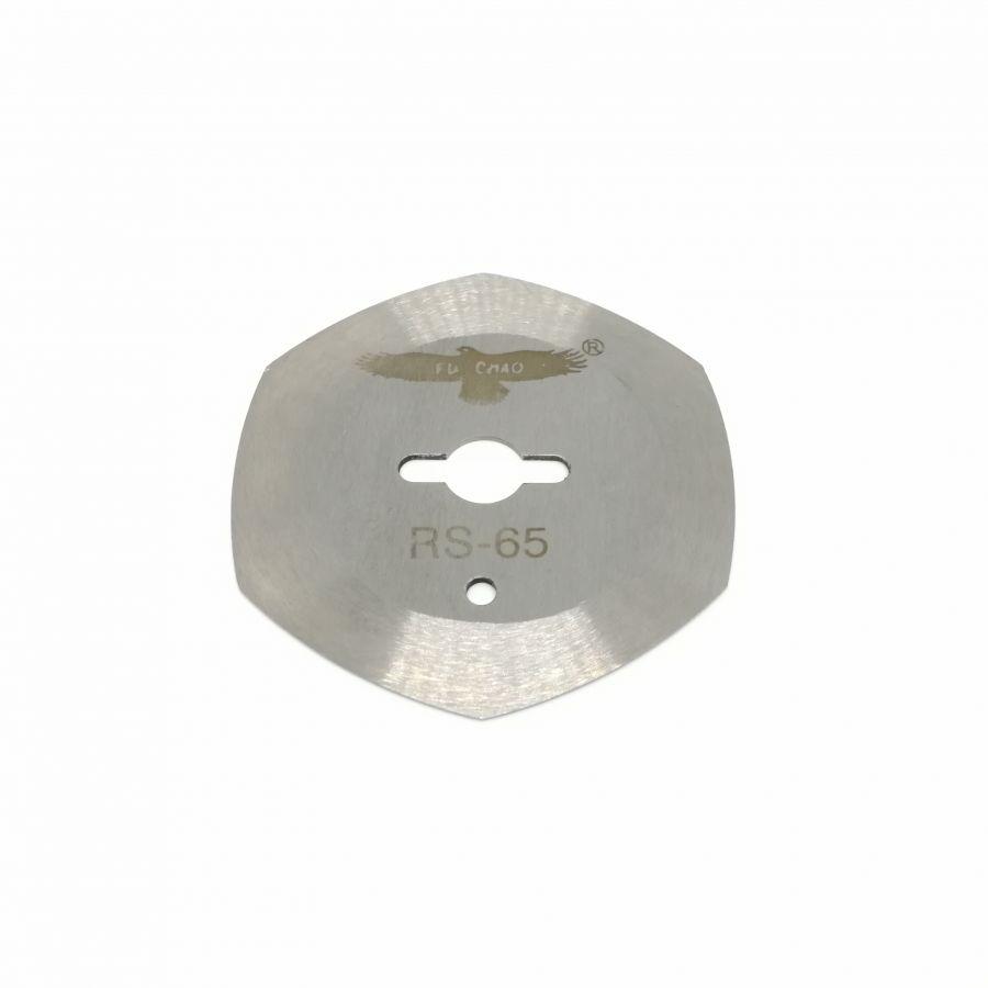 Лезвие дисковое RS-65 60x10x1,5