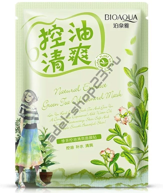 BIOAQUA - Маска - пленка для лица с экстрактом зеленого чая, 30 г