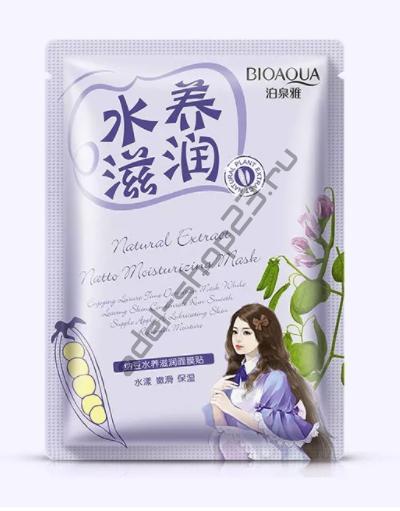 BIOAQUA  - Увлажняющая, смягчающая маска- пленка для лица с экстрактом сои, 30 г