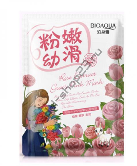 BIOAQUA - Маска - пленка с экстрактом розы и козьего молока, 30 г