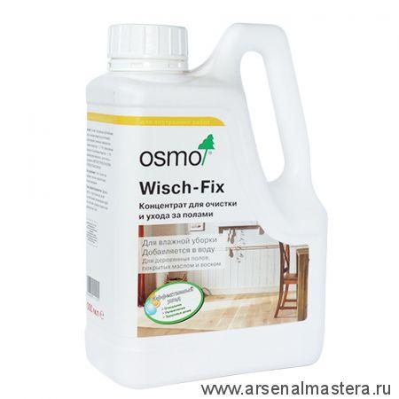 Концентрат для очистки и ухода за полами (древесины) для внутренних работ Osmo Wisch-Fix 1 л 8016
