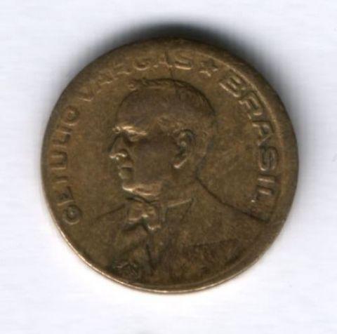10 сентаво 1946 г. Бразилия