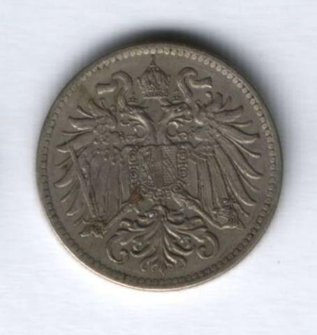 10 геллеров 1915 г. Австрия