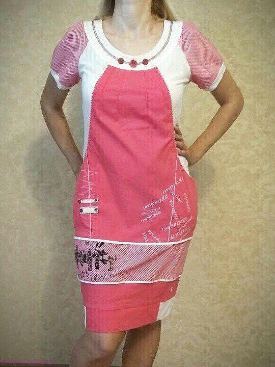 Платье хлопковое с трикотажными вставками