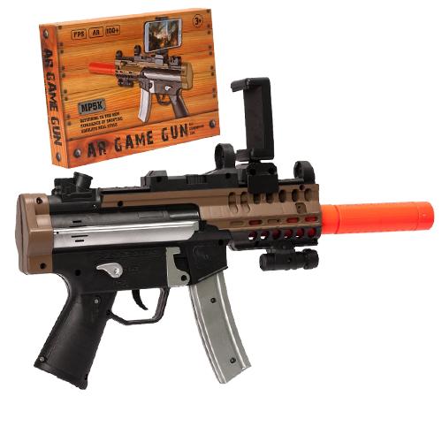 Автомат дополнительной реальности Ar Game Gun